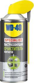 WD-40 SPECIALIST 400 мл, Очиститель контактов быстросохнущий