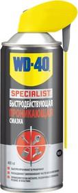 WD-40 SPECIALIST 400 мл, Смазка проникающая быстродействующая