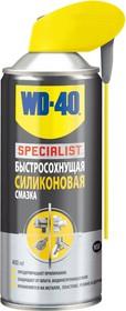 WD-40 SPECIALIST 400 мл, Смазка силиконовая быстросохнущая
