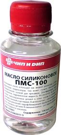 ПМС-100 (100мл), Масло силиконовое