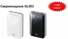 GL301 (белый), Внешний аккумулятор портативный, Power Bank (10400mAh) USB- micro USB