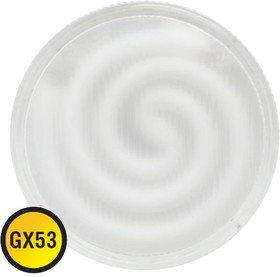 Лампа Navigator 94 285 NCL-GX53-13-840 xxx