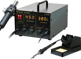SS-989B, Станция паяльная нагретым воздухом + паяльник