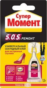 "Клей Момент супер ""S.O.S. ремонт"" блистер 1.5гр"