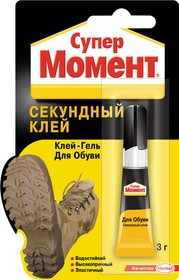 Клей Момент супер для обуви блистер 3гр