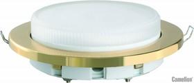 FP1-GX53-G (ультратонкий встраиваемый светильник, золото)