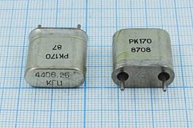 кварцевый резонатор 4.40625МГц в корпусе с большим кристаллом БА=HC6U, 4406,25 \HC6U\\\\РК170БА\1Г