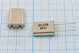 Фото 1/4 кварцевый резонатор 10.235МГц в корпусе HC49U, с нагрузкой 16пФ, 10235 \HC49U\16\ 30\\\1Г (10.235)