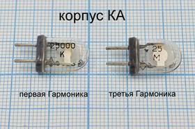 кварцевый резонатор 37.5МГц в стеклянном корпусе с жёсткими выводами КА, 37500 \КА\\\\\3Г