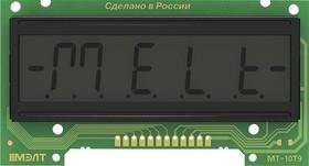 MT-10T9B-7TLG
