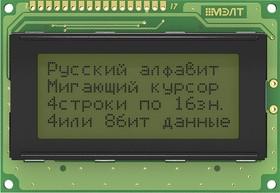 MT-16S4A-3FLG-3V0
