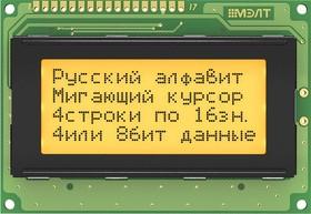 MT-16S4A-3FLA