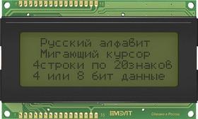 MT-20S4A-3FLG-3V0