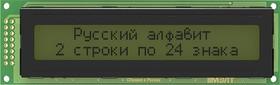 MT-24S2A-2FLG-3V0