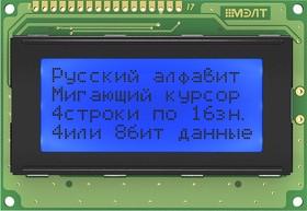 MT-16S4A-2FLB