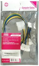 EC-DF002, Кабель-разветвитель для кулера и 2 вентиляторов