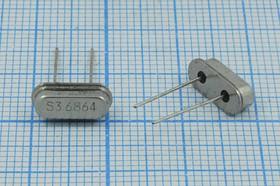 кварцевый резонатор 3.6864МГц в низком корпусе HC49S, под нагрузку 20пФ, 3686,4 \HC49S3\20\ 30\ 30/-10~60C\49S[SDE]\1Г