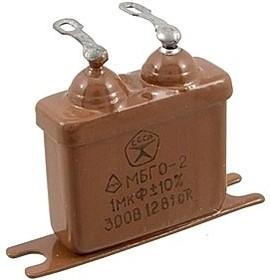 МБГО-2 300 В 1 мкф