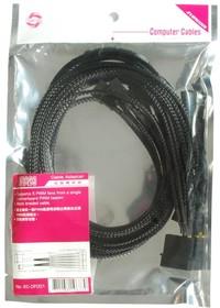 EC-DF001, Кабель-разветвитель для 5 вентиляторов