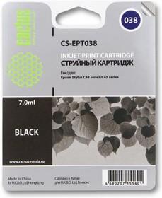 Картридж CACTUS CS-EPT038 черный