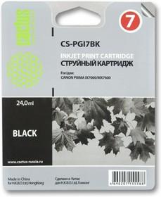 Картридж CACTUS CS-PGI7BK черный