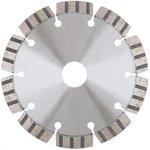 Фото 3/8 730027, Диск алмазный ф115х22,2мм, лазерная приварка турбо-сегментов, сухое резание
