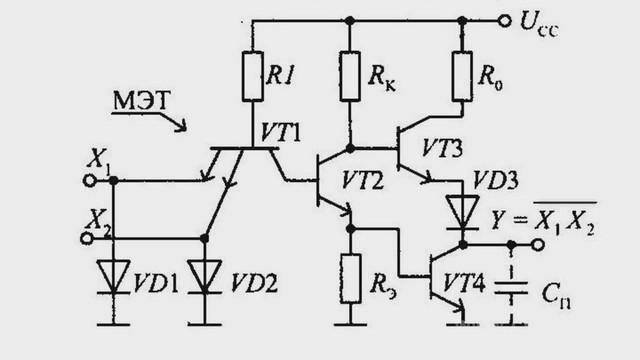 В микросхемах транзисторно-транзисторной логики (или ТТЛ) используют сложные инверторы.
