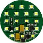 SHL0004-5500K, Светодиодный модуль для установки в корпуса точечных 50мм светильников