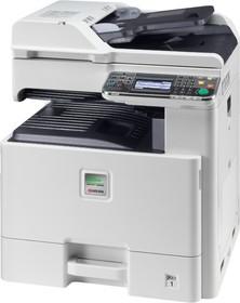МФУ KYOCERA FS-C8525MFP, A3, цветной, лазерный, белый [1102my3nl0/1102my3nl1]