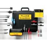 SCC128, Набор аксессуаров для Fluke120 серии