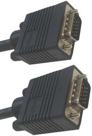 SP3099, Кабель VGA/SVGA вилка - VGA/SVGA вилка, 3м