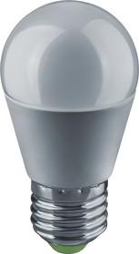 NLL-G45-7-230- RGBWWW-E27-WIFI (82423), Умная светодиодная лампа, 7Вт,220В,RGB+WWW, умный дом