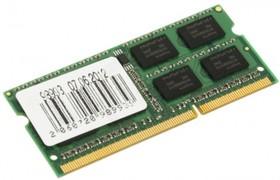 Модуль памяти CRUCIAL CT51264BF160B(J) DDR3L - 4Гб 1600, SO-DIMM, Ret