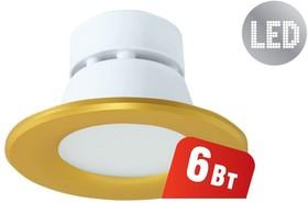 Фото 1/4 NDL-P1-6W-840-GD-LED (94835), Светильник светодиодный встраиваемый, 6Вт, золото