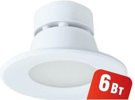 Фото 1/5 NDL-P1-6W-840-WH-LED (94833), Светильник светодиодный встраиваемый, 6Вт, белый