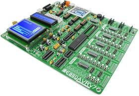 MIKROE-1385, EasyAVR v7 Development System, Полнофункциональная отладочная плата для изучения МК Atmel AVR