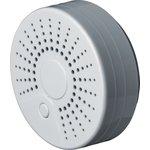 NSH-SNR-S001-WiFi (14550), Умный датчик дыма, умный дом
