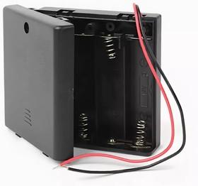 KLS5-812-B (FC1-5230), Закрытый батарейный отсек 4xAA c выключателем | купить в розницу и оптом