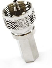 HYR-0605A (GU-605A) (UHF-7506A), Разъем UHF, штекер, RG-58, вкручивающийся (Twist-on)
