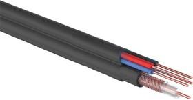 ККСП (01-4022) бухта 5 м, Кабель видеонаблюдения (коаксильный + 4х0.5мм) черный