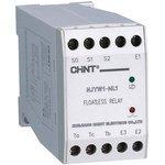 NJYW1-NL1 AC110/220В, Реле контроля уровня жидкости