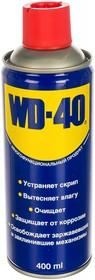 Средство для тысячи применений 400мл WD0002