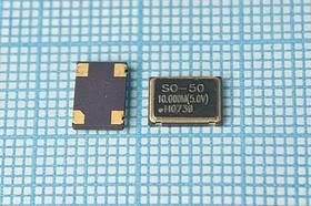 Кварцевый генератор 10МГц 5В,HCMOS/TTL в корпусе SMD 7x5мм, гк 10000 \\SMD07050C4\T/CM\ 5В\SO-7050\ABUNDANCE