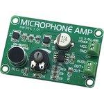 MIKROE-333, Microphone AMP Board, Оценочная плата усилителя мощности LM386