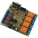 AVR-IO-M16, Отладочная плата изолированного ввода/вывода на базе мк ATMEGA16