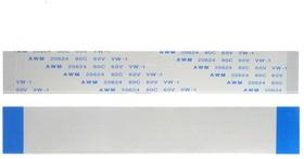 "DS1057-03-5J40W3L5A1A (FFC40-0.5-110), Шлейф пленочный FFC 0,5мм 40 конт., 110мм, тип ""А"""