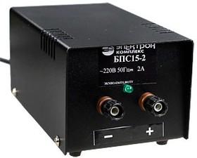 Фото 1/2 БПС 15-2 (без штекера), Блок питания стабилизированный, 15В,2A,30Вт (адаптер)