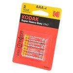Kodak Super Heavy Duty ZINC R03 BL4, Элемент питания