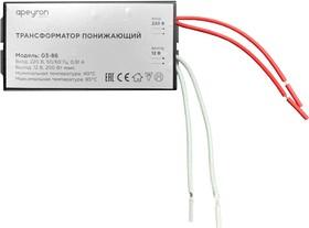 Фото 1/2 03-86, Трансформатор для галогеновых ламп 12В, 70-200Вт, 105х48х27мм, металл, черный