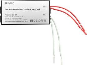 Фото 1/2 03-87, Трансформатор для галогеновых ламп 12В, 80-250Вт, 105х48х27мм, металл, черный